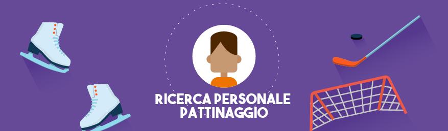 Ricerca Personale Sportivo Per Palaghiaccio Piscina Di