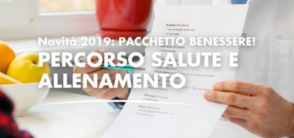 pacchetto_benessere